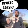 Kackadep_Mike